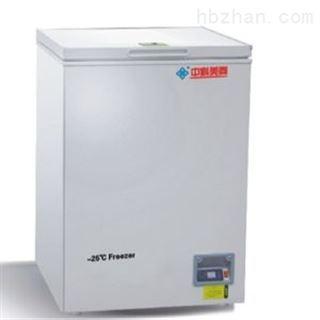 DW-YW508A中科美菱立式低温冰箱